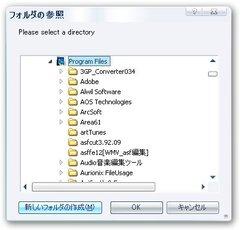 04_directry_