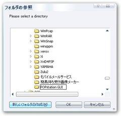 04_directry__
