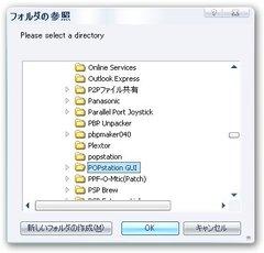 04_directry___1