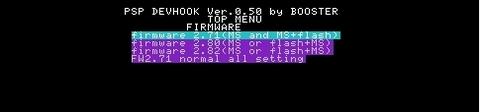 050_top_menu_firmware_up