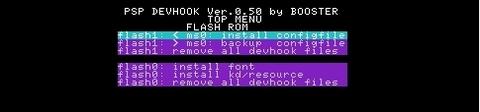 050_top_menu_flash_rom_up