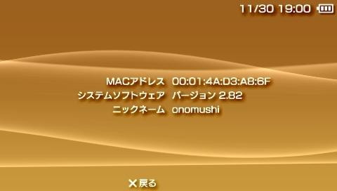 050_xmb_fw282