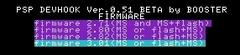 051_top_menu_firmware301up_1