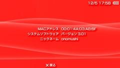 051_xmb_fw301_1