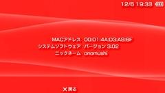 051_xmb_fw302
