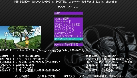 162b_top__1