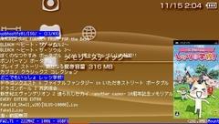 165c3_xmb__text_full