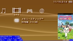 165c3_xmb__text_single