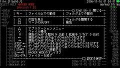 19_flash0hacker_modeselect
