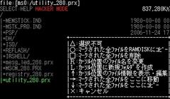 19_ms0hybrid_hacker_mode_4prxmark_up_1