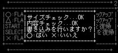 29p_ms0_hackermode_appmenu_flashmentemen_1