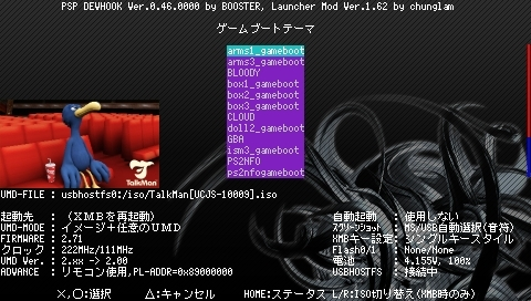 Devhook_launcher_mod162_top___1