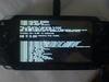 Firmware_flash0