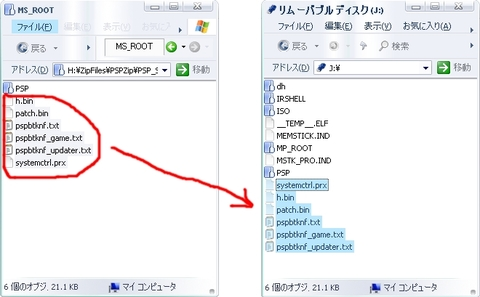 Henc_for_psp_root