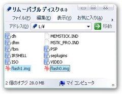 Ms0_28_flash0_1