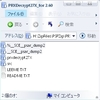 Prxdecrypt27x_for_260