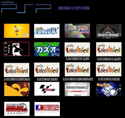 Psp_demo_center