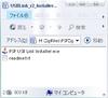 Psp_usb_link_installer_