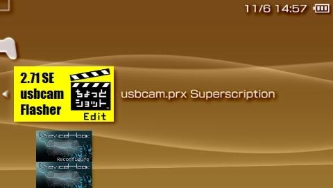 Usbcamprx_3
