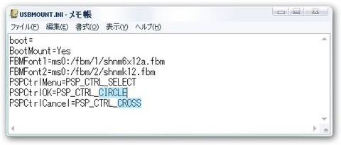Usbmount_ini_circle_cross